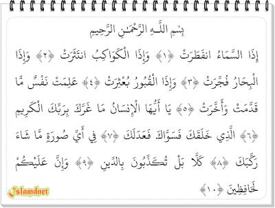 ayat dan merupakan golongan surah Makkiyyah Surah Al-Infithaar dan Artinya