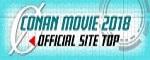 Página oficial de la Película