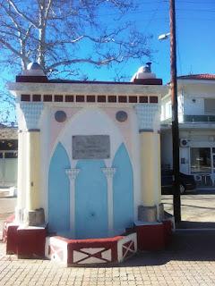 Η Εντυπωσιακή Κρήνη με Υδαταποθήκη στην πλατεία της Μεθώνη Πιερίας ένα μνημείο για τα Ελληνόπουλα που ξενιτευτήκαν