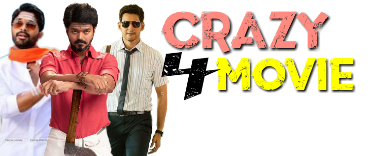 Crazy 4 movie