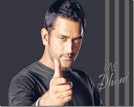 Ms Dhoni Wallpapers Hd Free Download Wallpaper Directory