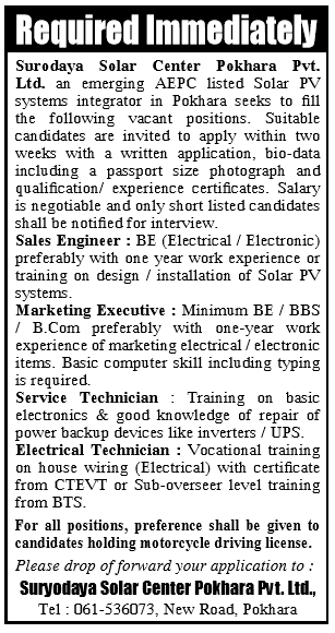 Jobs In Nepal: Vacancy for Electronics/Electrical Engineers and ...