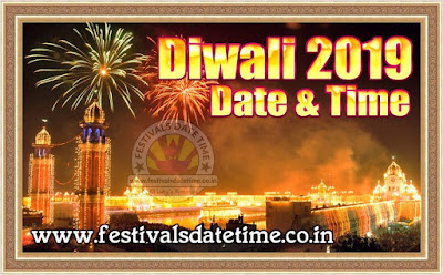 2019 Diwali Puja Date & Time in India, दिवाली पूजा 2019 तारीख व समय