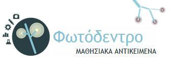 http://ebooks.edu.gr/modules/ebook/show.php/DSDIM-C102/703/4647,21026/