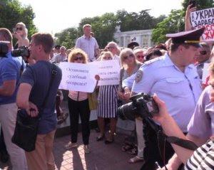 Севастополь піднявся на протест проти окупантів