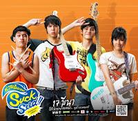 Kunci Gitar Neung OST SuckSeed Chord Guitar Lyric Song