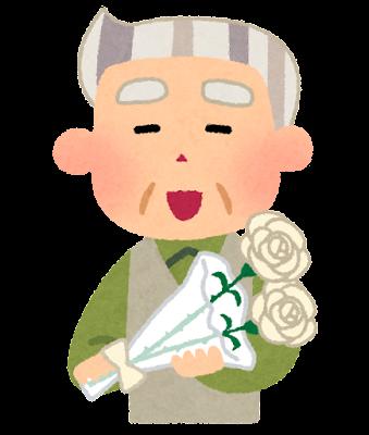 敬老の日のイラスト「おじいちゃんと白いバラ」