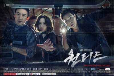 Download Drama Korea Terbaru Gratis Wanted