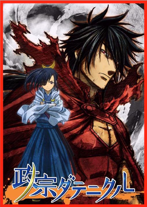 Manga pelejä Dating
