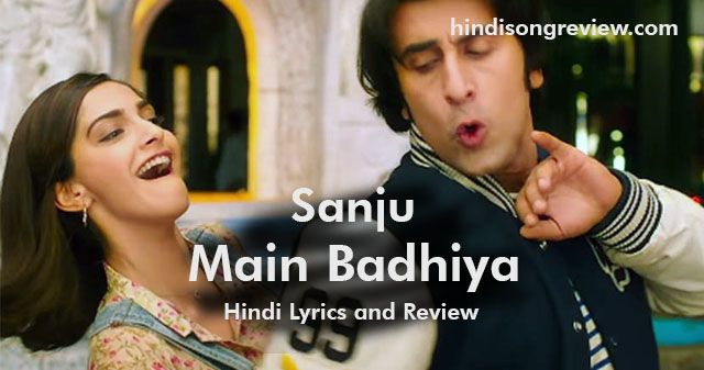 main-badhiya-lyrics-in-hindi-sanju