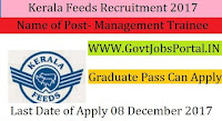 Kerala Feeds Recruitment 2017– 25 Management Trainee