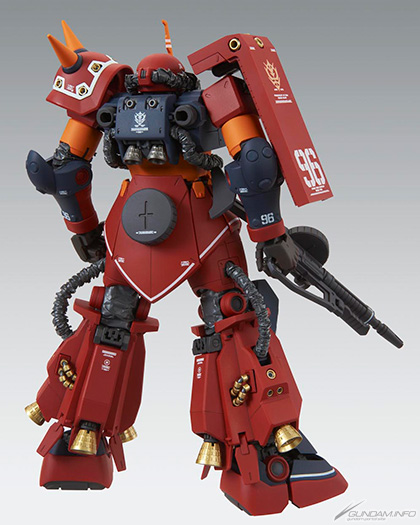 MG 1/100 Psycho Zaku [Gundam Thunderbolt] Ver. Ka - Release Info, Box art and Official Images