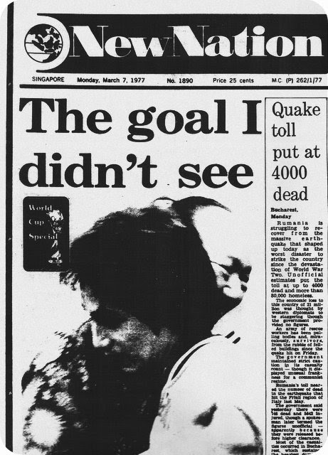 [REPOST] The Day A Girl Sobbed For The Lions in March 1977