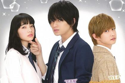 I'm Not Just Going to Do What Kurosaki kun Says / Kurosaki kun no Iinari ni Nante Naranai (2016)