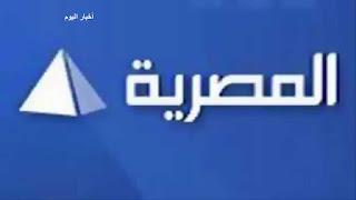 تردد القناة الثانية الارضية علي النايل سات وطريقة استقبالها بالاريال والشاشات الحديثة