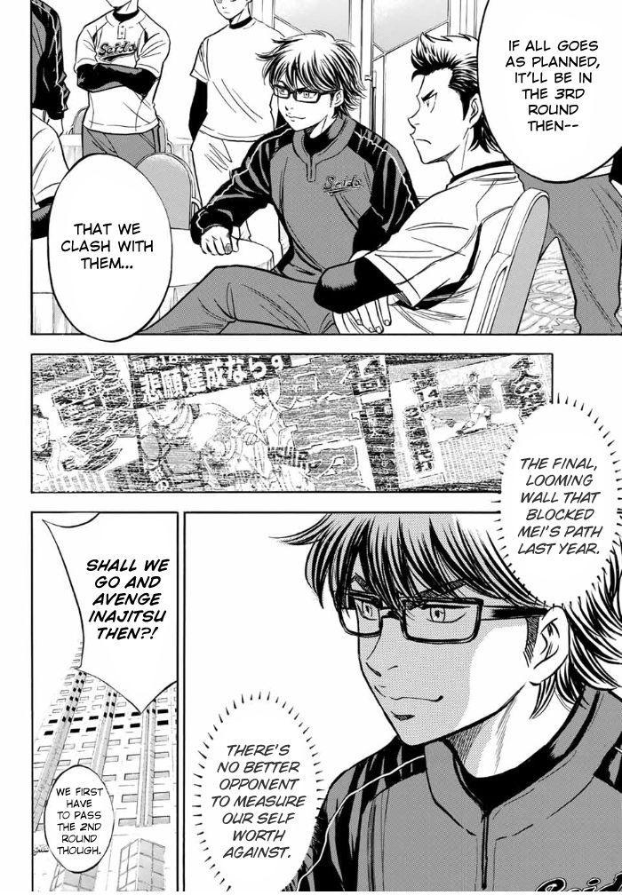 Daiya no A - Act II - Chapter 2