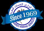 وظائف خالية بشركة ادواردو للخدمات البحرية