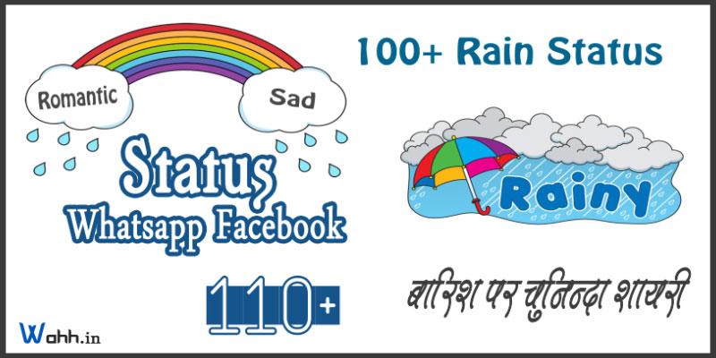 100 barish 100 status in hindi for whatsapp 100 barish 100 status in hindi for whatsapp fb ccuart Image collections