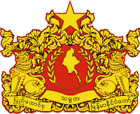 Lambang Myanmar