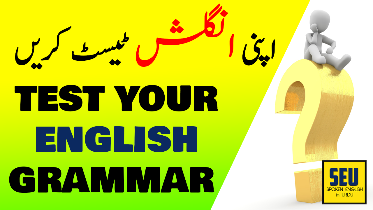5 Questions of the Day with Detailed Answers | English Grammar