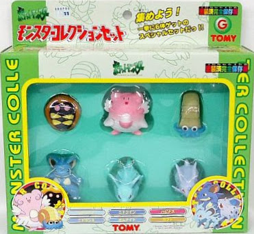 Kabuto Pokemon figure Tomy Monster Collection series Set-G
