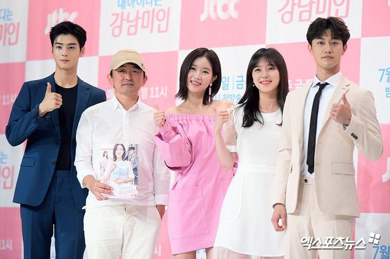 Tayang Perdana, Drama Korea 'My ID is Gangnam Beauty' Angkat soal Studi Operasi Plastik