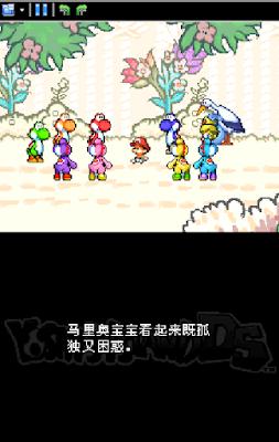 【NDS】耀西島DS中文版(Yoshi's Island DS),經典的任天堂動作冒險!
