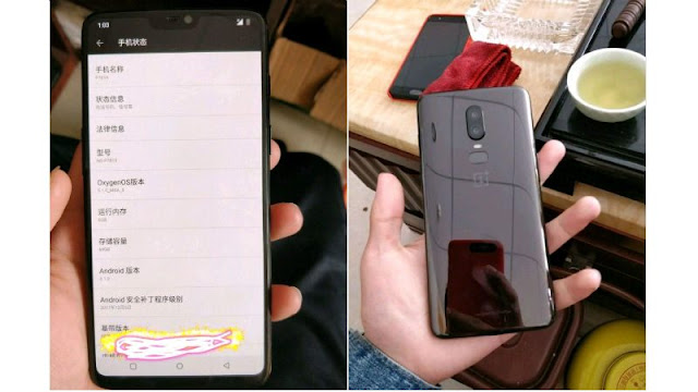 OnePlus 6 With 19:9 Display, Snapdragon 845 SoC Leaked via AnTuTu Listing