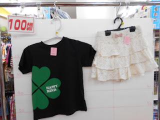 100㎝  Tシャツ ハッピーマインド 黒 リサイクル