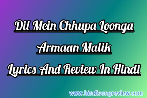 Dil-mein-chhupa-loonga-lyrics-and-review