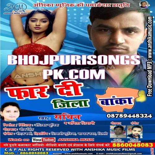 Anshika Anshika Sex Video