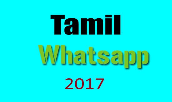 tamil whatsapp tips