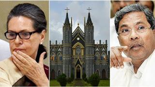 किसके इशारे पर चर्च को दिए जा रहे करोड़ों रुपये?