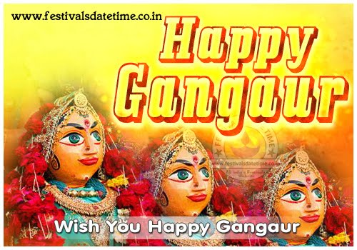 Happy Gangaur Wallpaper Free Download, गणगौर वॉलपेपर फ्री डाउनलोड