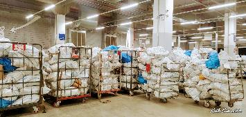 דואר ישראל, מרכז הסחר המקוון לחבילות.