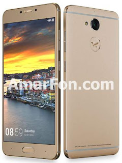 Walton Primo X4 Images, Photos, Pictures
