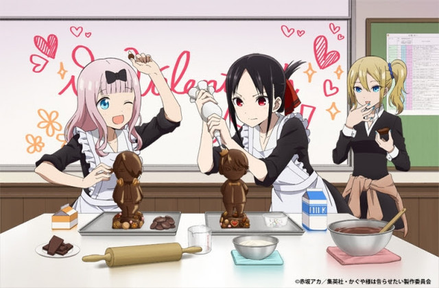 Celebra San Valentín con Kaguya-sama: Love is War