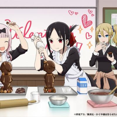 Celebra San Valentín con Kaguya-sama: Love is War