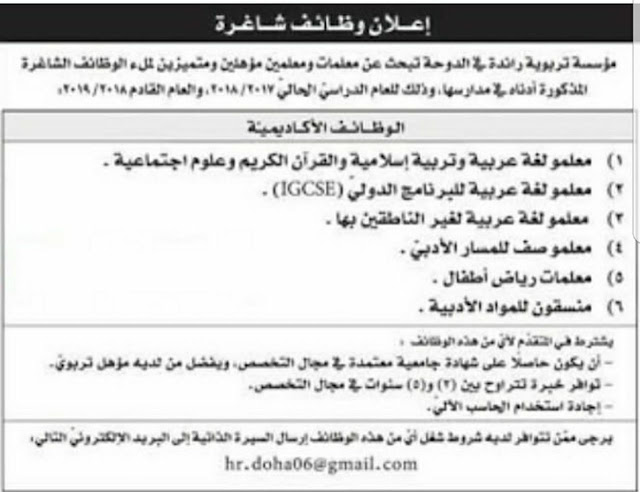 وظائف إدارية الكويت