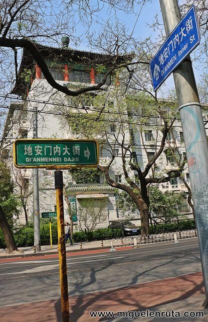 Dianmen-Inner-Street