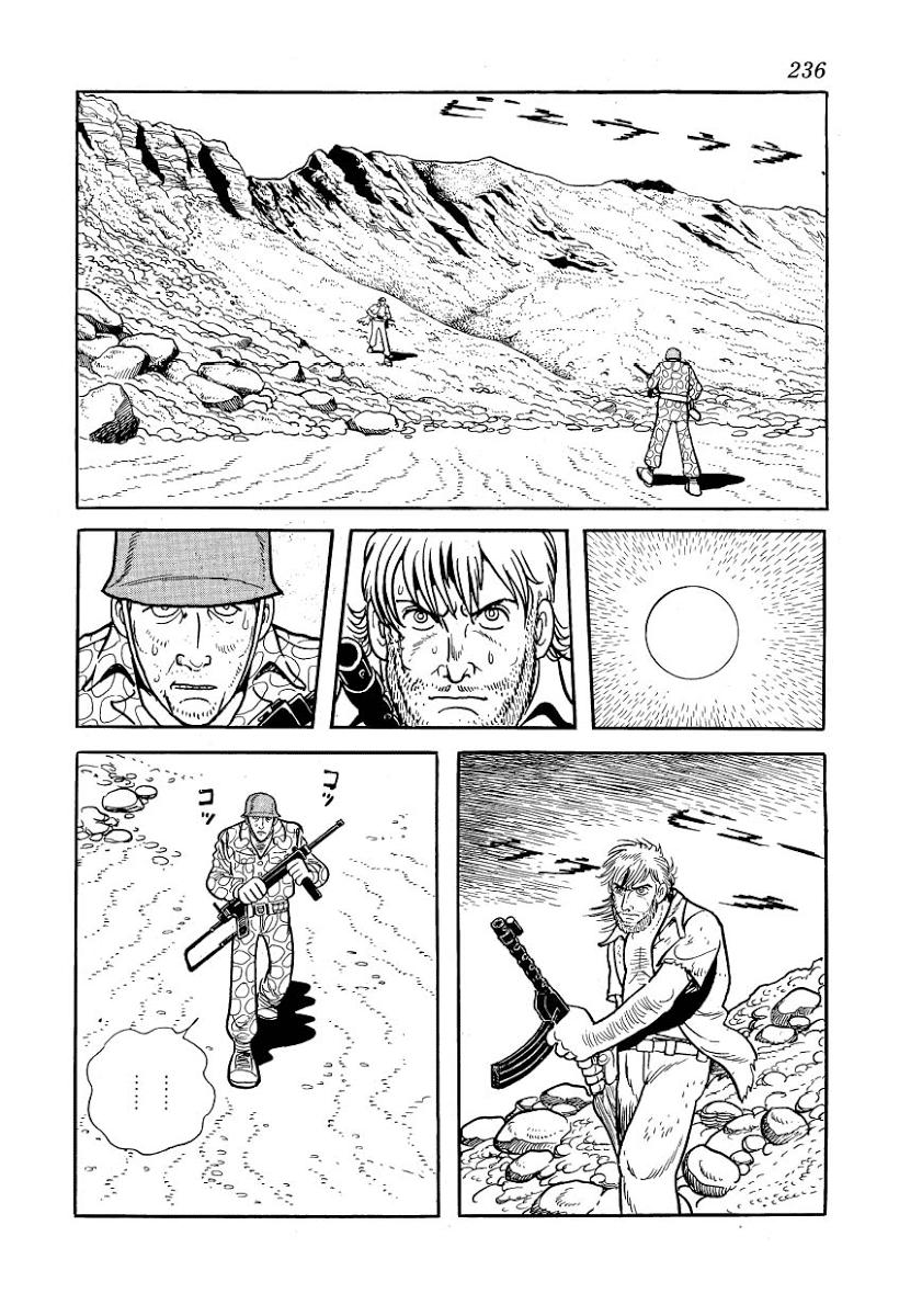 Adolf chap 35 trang 32