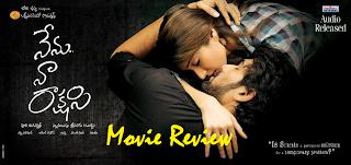 Nenu Naa Rakshasi Review