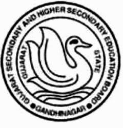 Gujarat HSC Results 2017