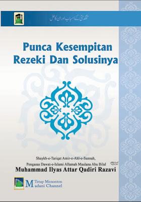 Download: Punca Kesempitan Rezeki Dan Solusinya pdf in Malay