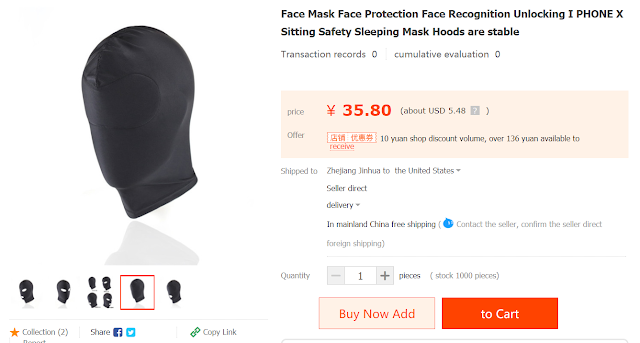 Anti Face ID mask
