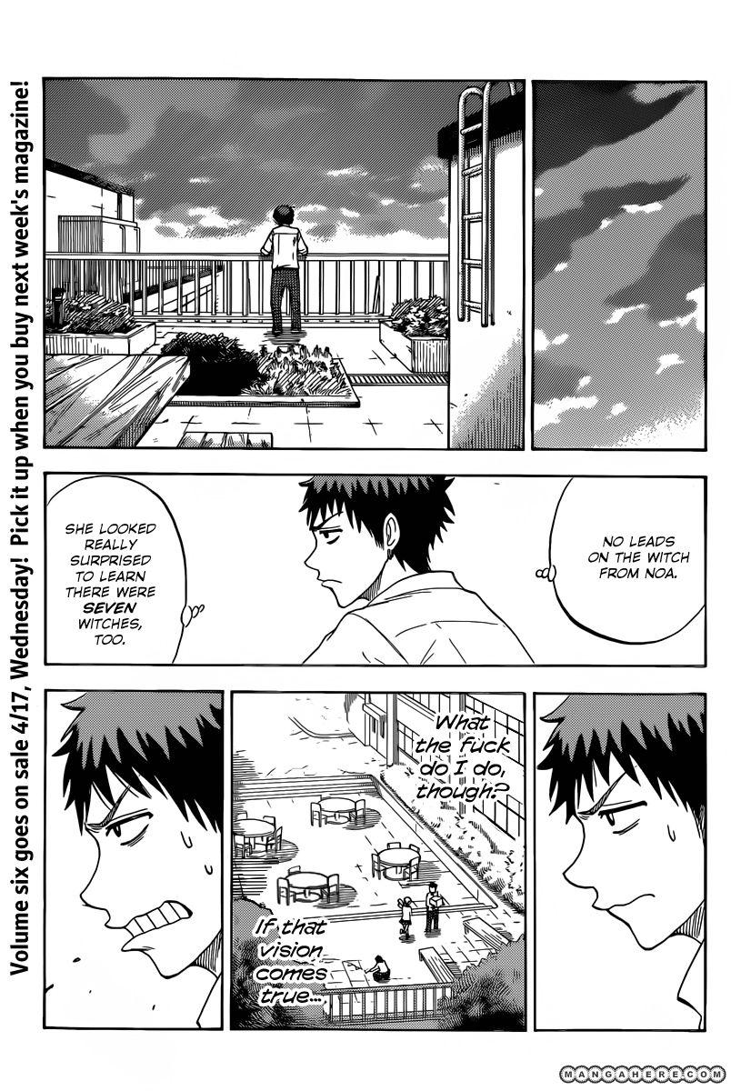 Yamada-kun to 7-nin no Majo 57
