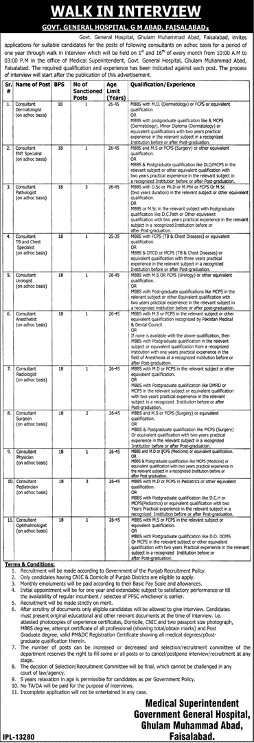 Jobs In Govt General Hospital Faisalabad  Oct 2017