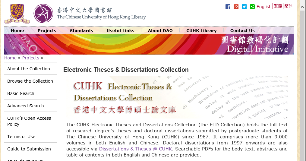 cuhk graduate school thesis submission
