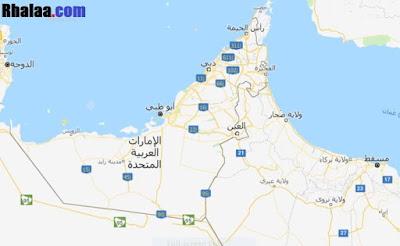 خريط مدن الامارات العربية المتحدة United Arab Emirates cities Map