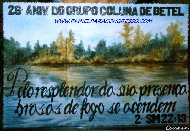 Painel de paisagem número 960